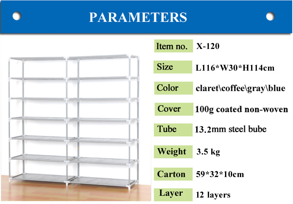 2 rows 12 layers non-woven fabric shoe rack with cover X-120