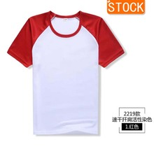 Hot Sale China <strong>Apparel</strong> quick dry <strong>Men</strong> Plain Color Tee Shirt Black Strong Cheap T Shirts