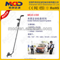 MCD-V3S Under Vehicle Search Mirror Metal Detector