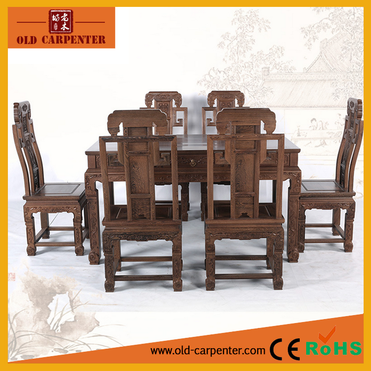 Hot selling high quality luxury home furniture seven in for Places to sell furniture online