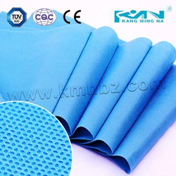 polypropylene fabric SMS nonwoven