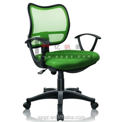cheep office chair , office chair sample ,modern office chair with no wheels