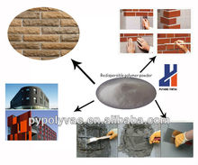 Ethylene vinyl acetate Redispersible polymer powder in EIFS and flexible tile adhesives
