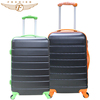 Wholesale Trendy Spinner Wheels Trolley Travel ABS Luggage