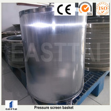 Pulp pressure screen basket,waste paper recycling