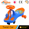 baby twist car for kids on sale
