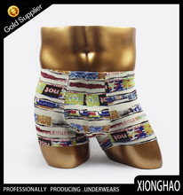 Customized latest fashion lenzing modal lovely young boys underwear with full color printing