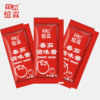 MINI Pocket ketchup tomato sauce with free customer design