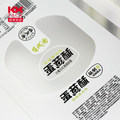 Food Grade Plastic Packaging Roll Film For Biscuit Packing