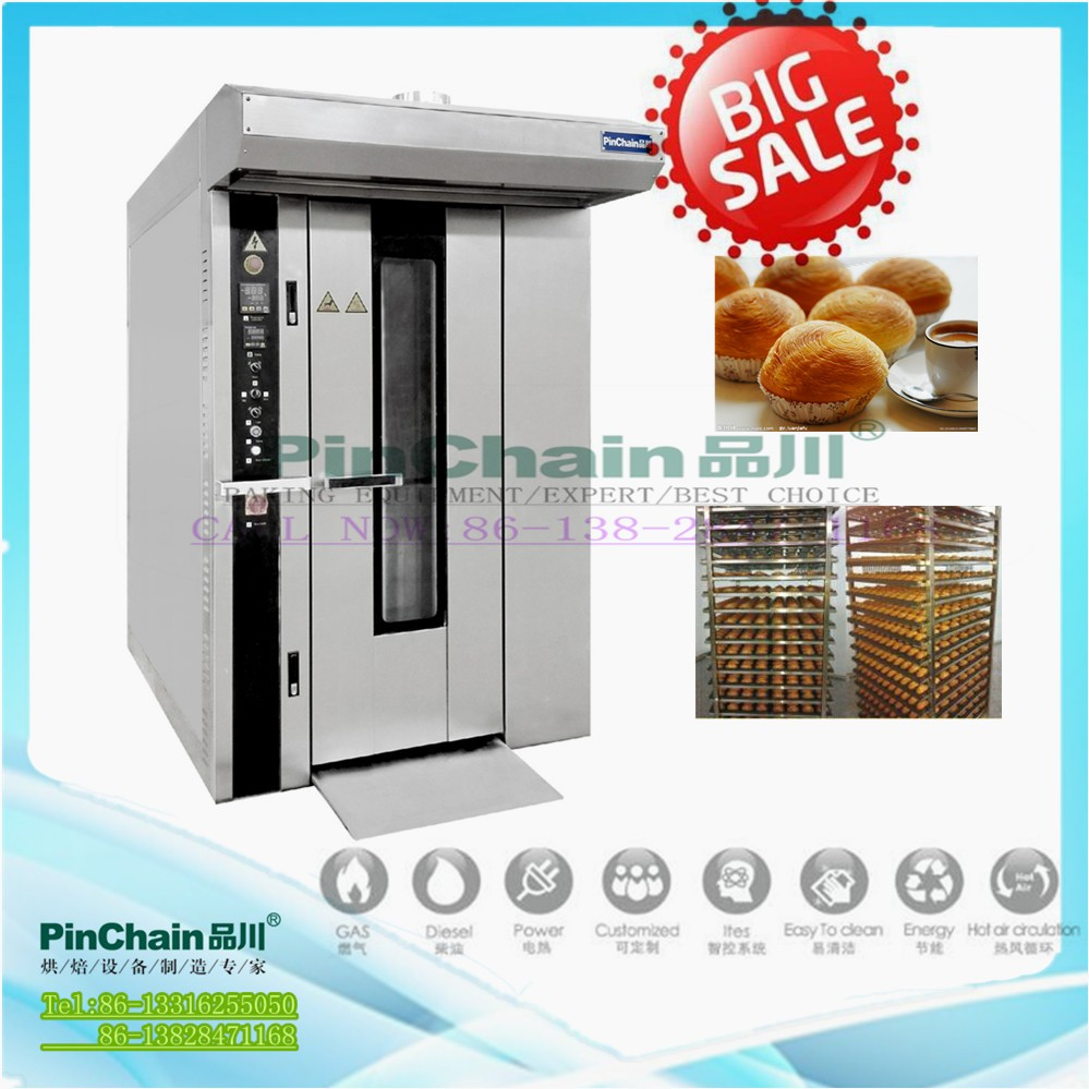 Gas Rotary Convection (hot air) baking Commercial bakery machine good quality bakery Oven(16pan, 32pan)