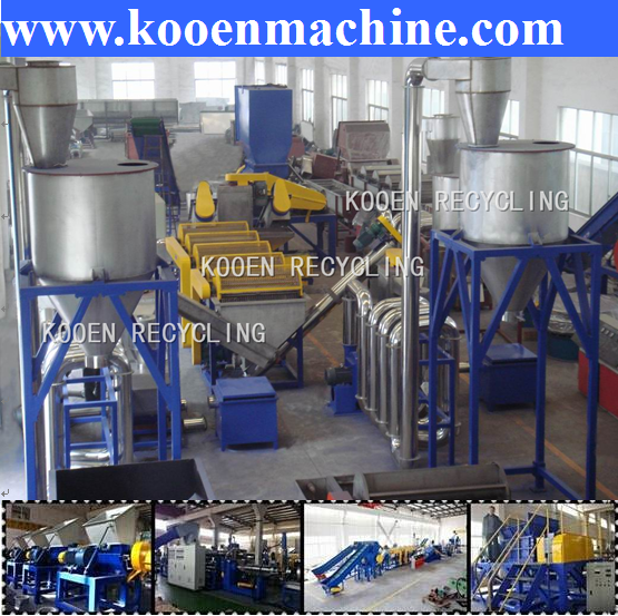 waste used scrap pet bottle pe pp film bags recycling sorting line
