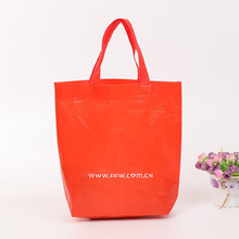 waterproof cheap folding tote bag, custom logo printed promotional pp non-woven bag, non-woven shopping bag