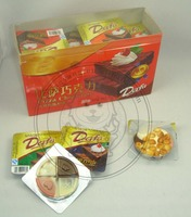 4 Flavour Pizza Chocolate With Biscuit