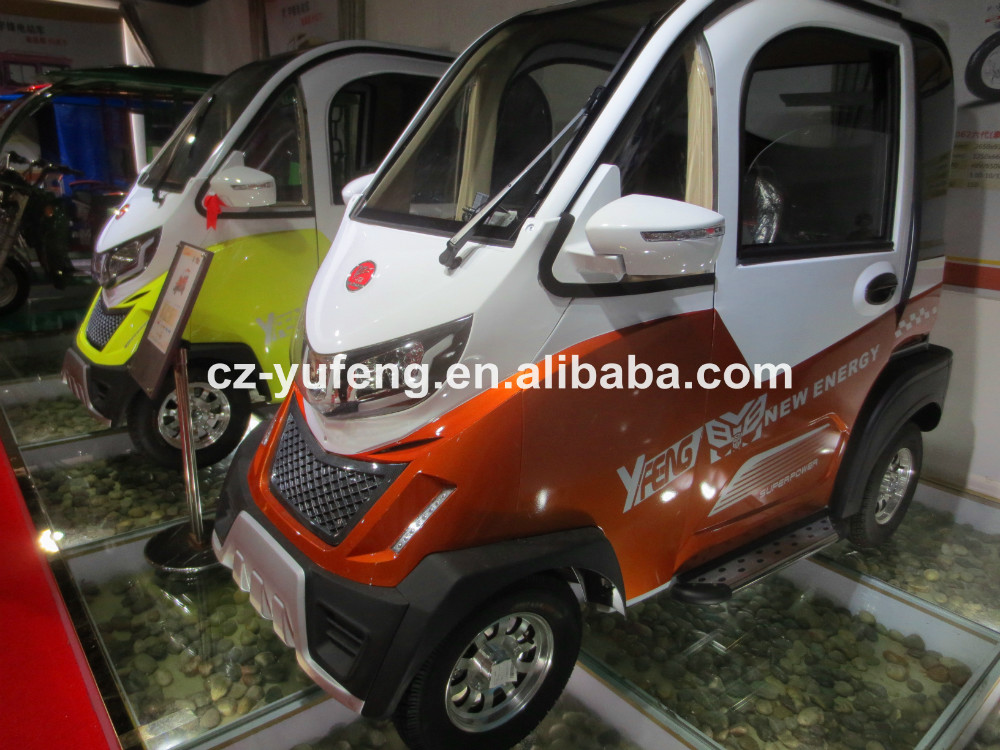 2016 newest style mini electric car