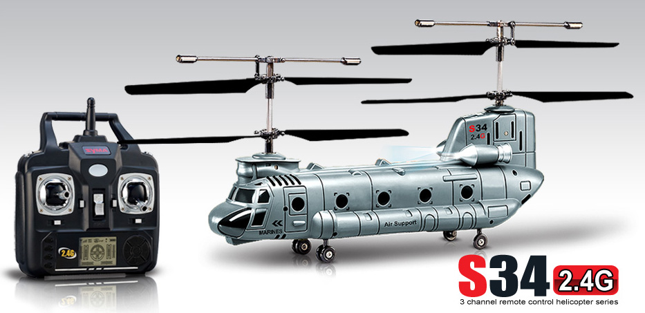 "18"" Syma S34 Chinook 3CH 2.4Ghz RC Helicopter S34 Grey"