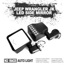 N2 2017 Top seller pair 24w led off road side mirrors light w/ running and turn signal function for Jeep Wrangler JK