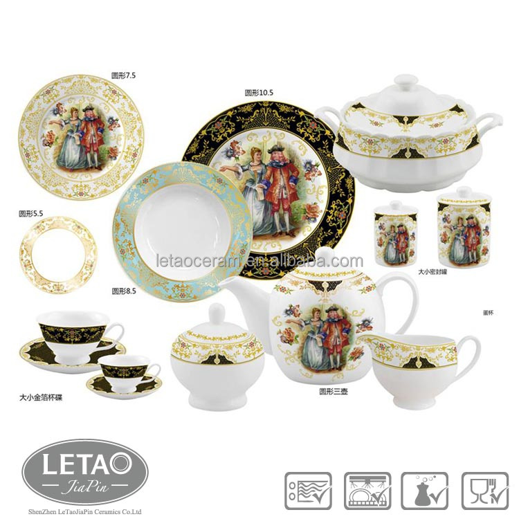 Shenzhen Decal Good Quality New Bone China/Fine Bone China Ceramic Noble English Dinnerware Set