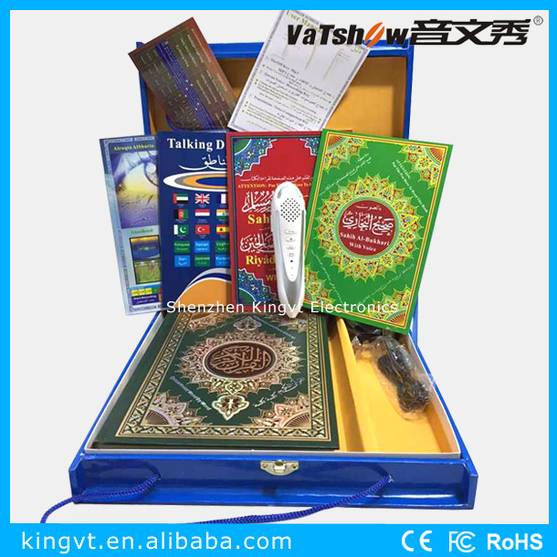 Best Price Quran Digital Quran Read Pen for Muslim