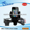 Factory price bicycle bike mobile phone holder for samsung/iphone4/4s/gps,Bicycle handlebar mount holder for GPS/Mobile phone