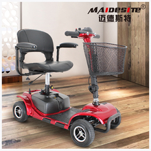 China optional color battery 4 wheels electric motor scooter for adults