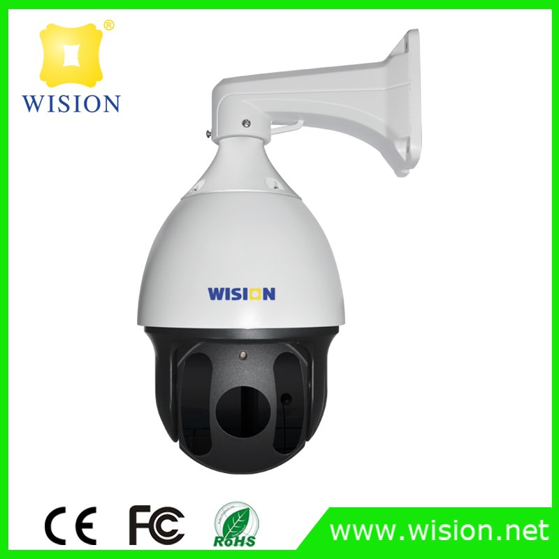 Darkfighter H.265 WDR star light IP camera, 2 megapixel IP high speed dome camera