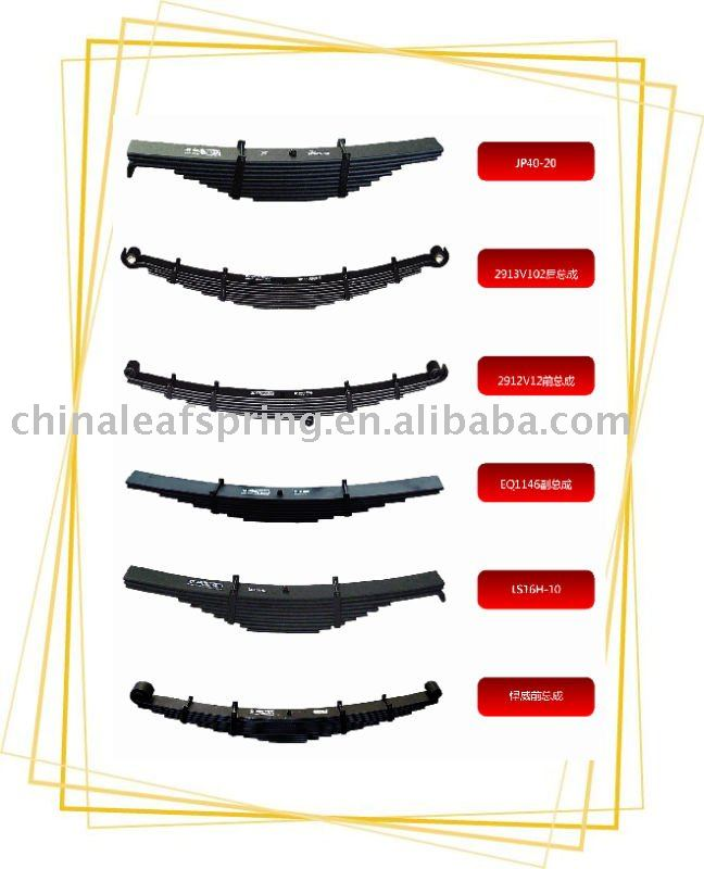 auto parts assembly truck parts trailer suspension leaf spring