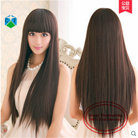 Neat Bang Shave Hair High Temperature Silk Fluffy Long Straight Wig Set Of Spot Female Wig