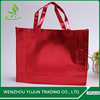 promotional laminated PP shopping non woven bag