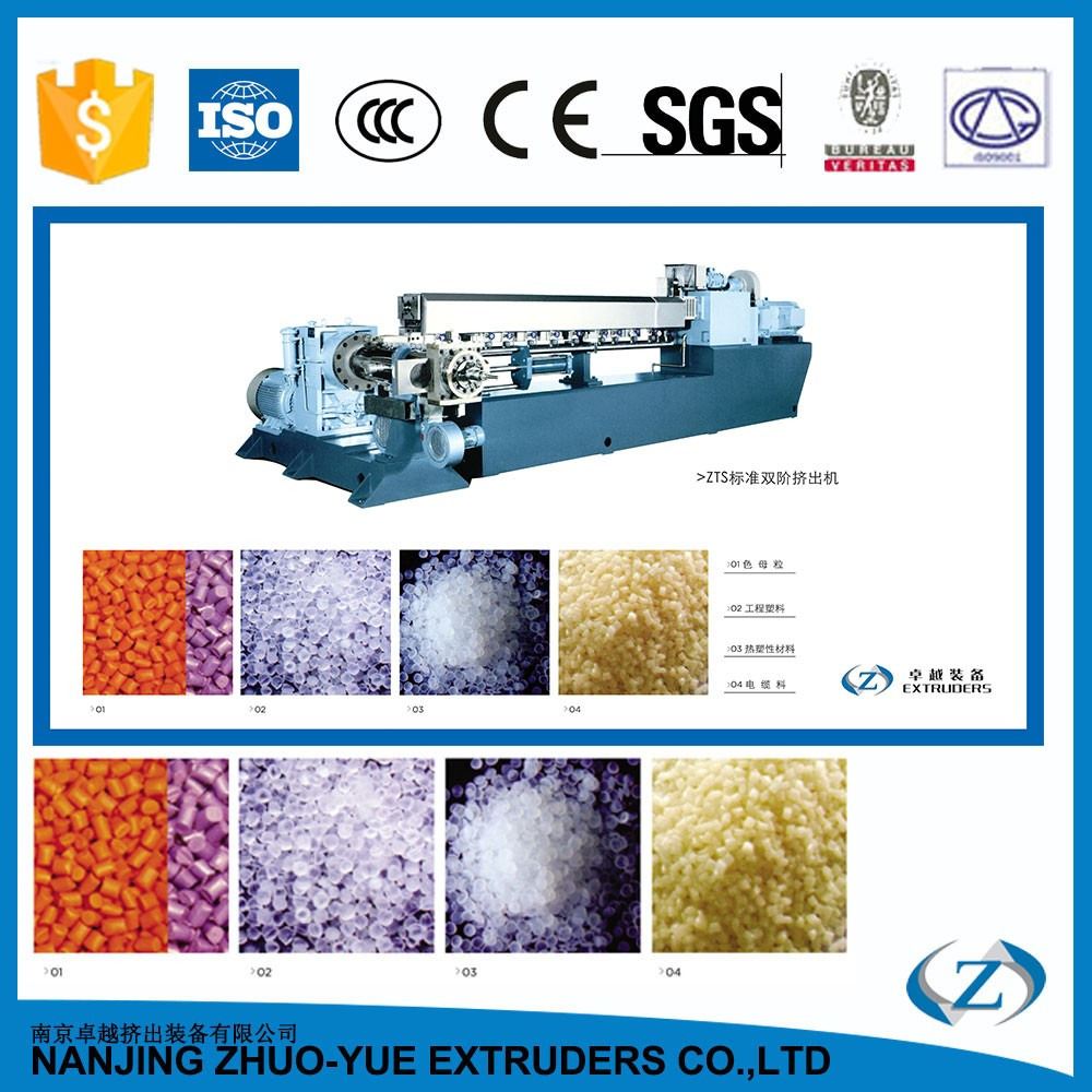 ZTS pvc vinyl two-stage Screw Pvc plastic Extruder machine