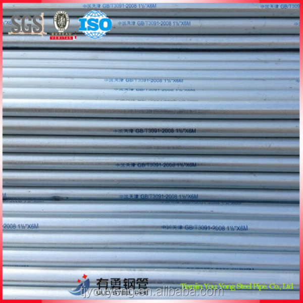 galvanized steel pipe, 48mm steel tubing for <strong>sale</strong>