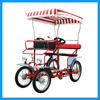 4 Wheel Adult Pedal Bike For Sale
