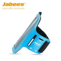 2017 Jabees phone accessories comfortable soft sports running armband for android phone