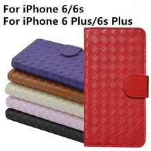 Hand-knitting Leather Wallet Case For Iphone6,Weave Leather Stand Cover Flip Leather Case For IPhone 6S