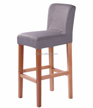 bar stool bar chair hatil furniture bd picture