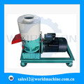 Machinery flat die home use small wood pellet mill price