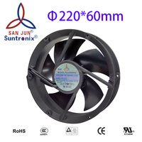SJ2206HA1 blower fans motor axial AC fans for machine cooling