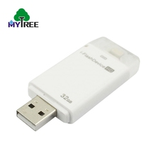 Flash Memory Drive USB device For <strong>phone</strong> 5 5s 6 6s Plus external hard disk drive