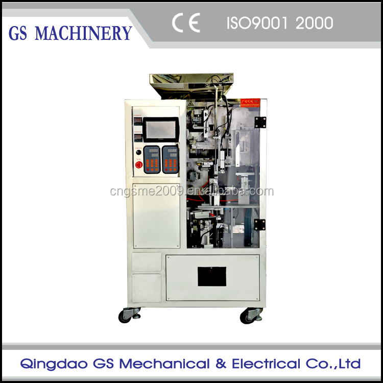 Factory price tea granule vacuum plastic bag packaging machine