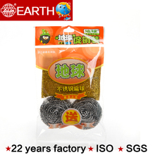 hot sale stainless steel wire scrubber/mesh scourer/cleaning ball