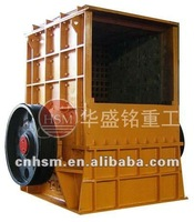 China New Products Coal Hammer Crusher