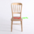 White Solid Wood Chateau Camelot Restaurant Salon Chair