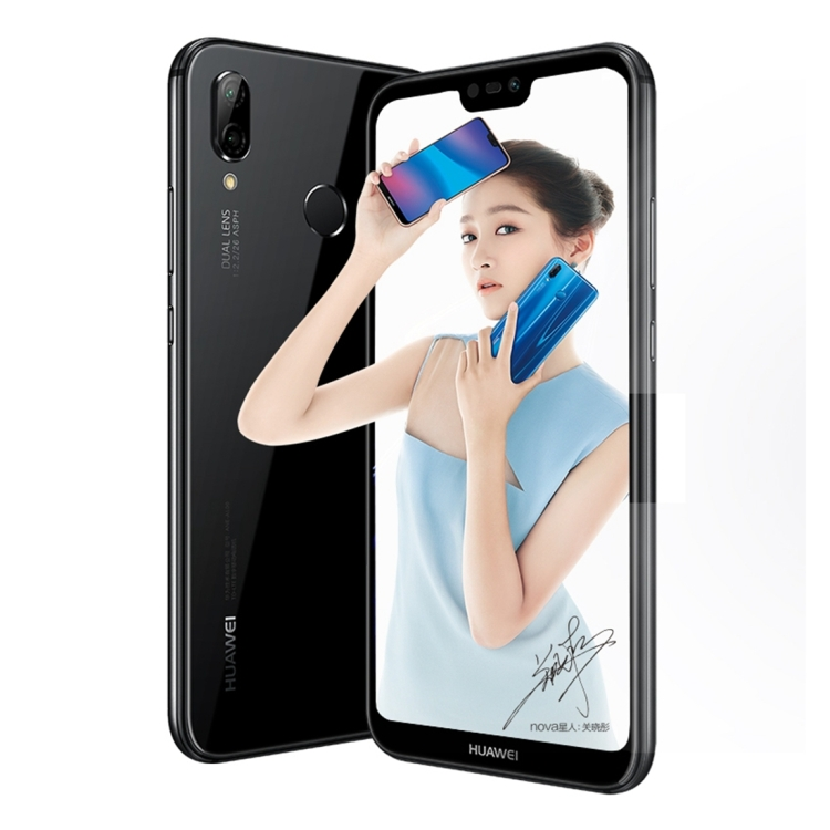 The Best <strong>Price</strong> and High Quality Huawei nova 3e ANE-AL00 phone