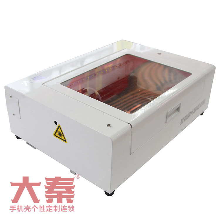 mobile tempered glass making machine with design software template