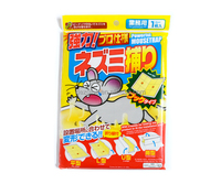 Water Wave Weather Resistant Mouse Trap Sticky Rat Mouse Glue Trap