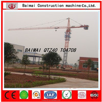 mini tower crane Tower Crane TC4708