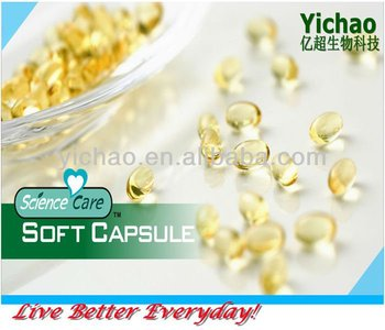 new product for 2013 DHA soft gelatin capsule