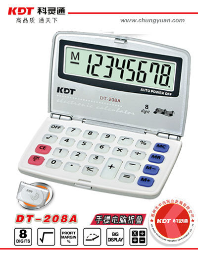 8-digit folder with calculator DT-208A