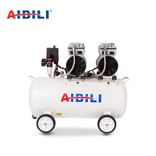 Hot selling mini quiet oilless 1hp 8bar 50l dental print spray silent oil free piston air compressor