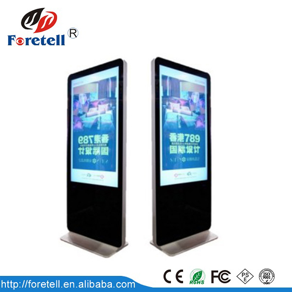 advertising machine