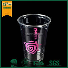 10 OZ disposable plastic cup/ 300ml PP plastic cups/ cup plastic for hot drinking